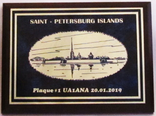 Small plaque